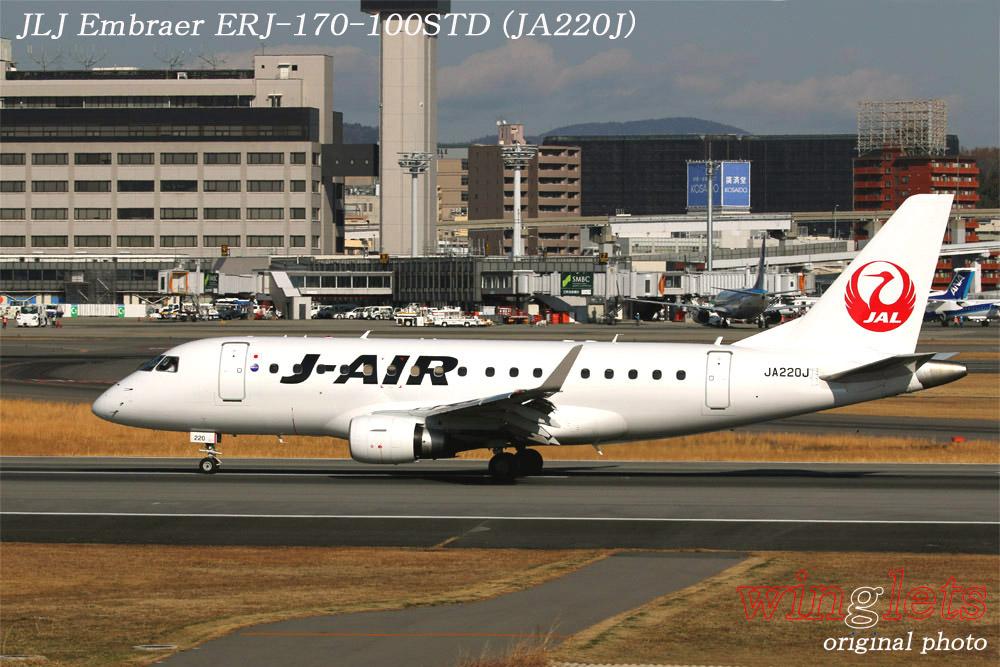 '19年 伊丹空港レポート・・・JLJ/JA220J_f0352866_15565419.jpg