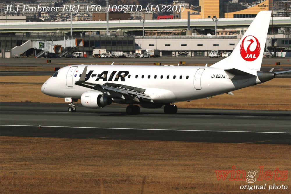 '19年 伊丹空港レポート・・・JLJ/JA220J_f0352866_1557412.jpg