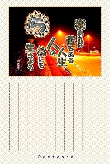 f0214467_10112522.jpg