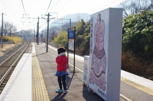 鈍行列車で中軽井沢へ_c0110869_06404323.jpg