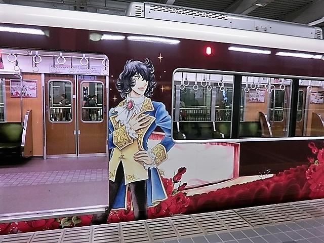 藤田八束の鉄道写真@お洒落な阪急電車は私達西宮の自慢の電車です、宝塚線に池田理代子先生のラッピング電車「宝夢」が走っています_d0181492_13304269.jpg