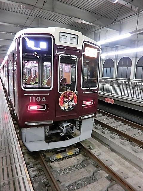 藤田八束の鉄道写真@お洒落な阪急電車は私達西宮の自慢の電車です、宝塚線に池田理代子先生のラッピング電車「宝夢」が走っています_d0181492_13311333.jpg