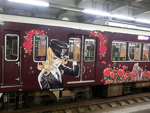 藤田八束の鉄道写真@お洒落な阪急電車は私達西宮の自慢の電車です、宝塚線に池田理代子先生のラッピング電車「宝夢」が走っています_d0181492_13313842.jpg