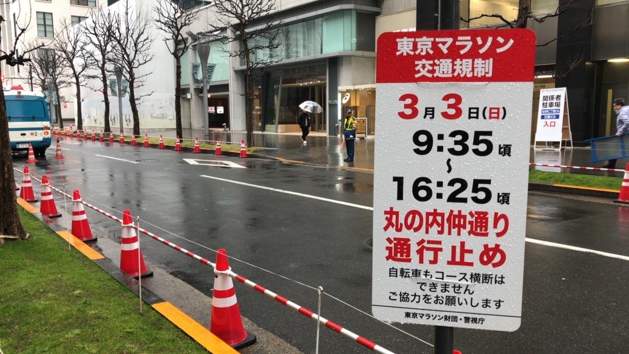 東京マラソン_f0217594_09180138.jpeg