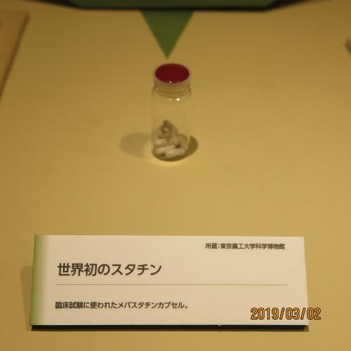 日本を変えた千の技術博の3度目の見学 ・ 7_c0075701_17433852.jpg