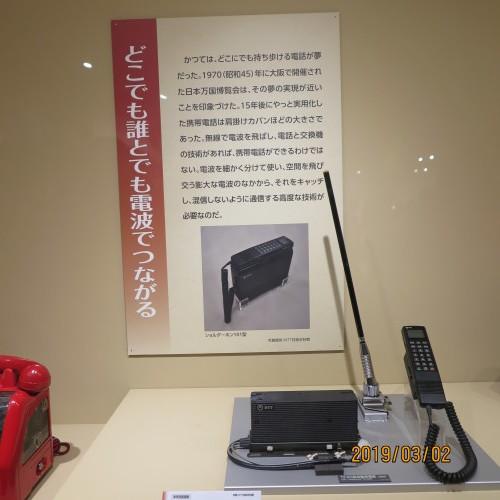 日本を変えた千の技術博の3度目の見学 ・ 10_c0075701_20554043.jpg
