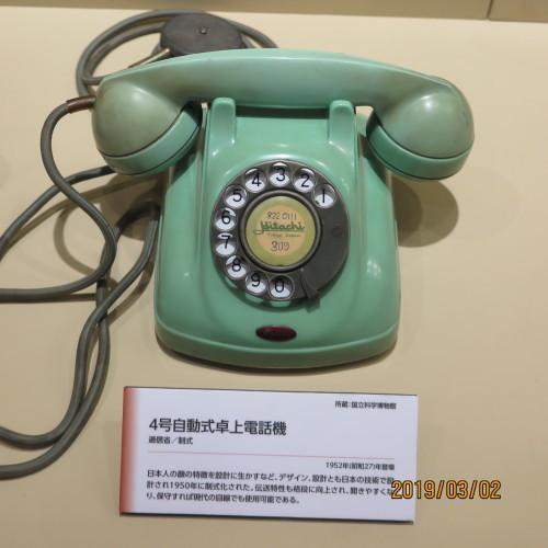 日本を変えた千の技術博の3度目の見学 ・ 10_c0075701_20555128.jpg