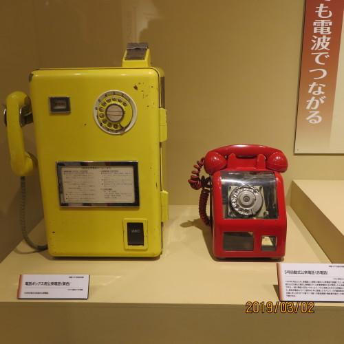 日本を変えた千の技術博の3度目の見学 ・ 10_c0075701_20570622.jpg