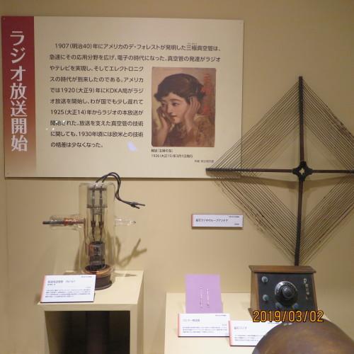 日本を変えた千の技術博の3度目の見学 ・ 10_c0075701_20580318.jpg