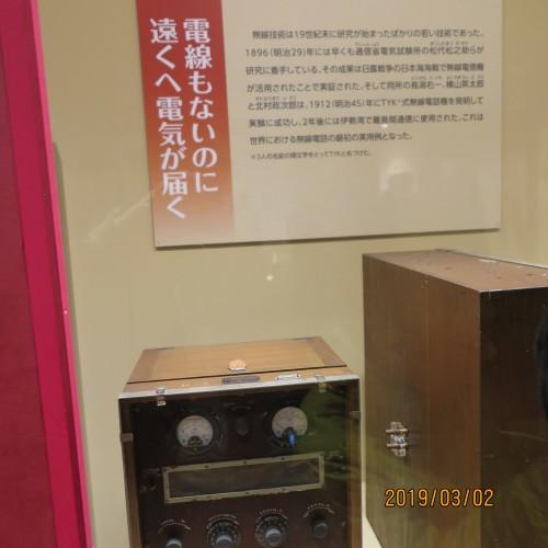 日本を変えた千の技術博の3度目の見学 ・ 10_c0075701_21100066.jpg