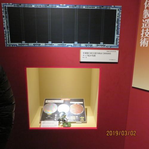 日本を変えた千の技術博の3度目の見学 ・ 13_c0075701_22193242.jpg