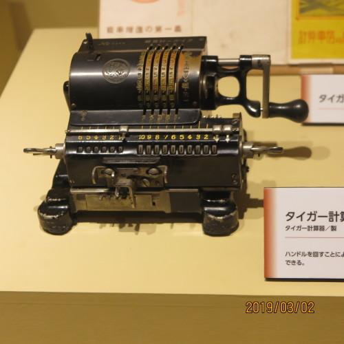 日本を変えた千の技術博の3度目の見学 ・ 13_c0075701_22201328.jpg