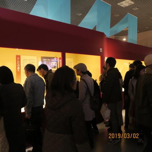 日本を変えた千の技術博の3度目の見学 ・ 13_c0075701_22313089.jpg