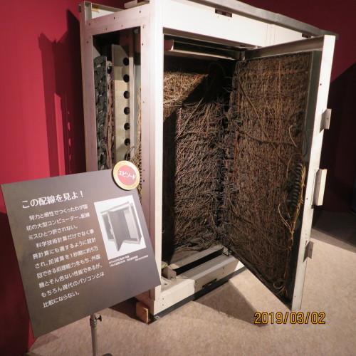 日本を変えた千の技術博の3度目の見学 ・ 13_c0075701_22331706.jpg