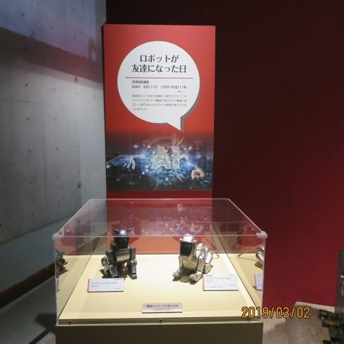 日本を変えた千の技術博の3度目の見学 ・ 13_c0075701_22334293.jpg