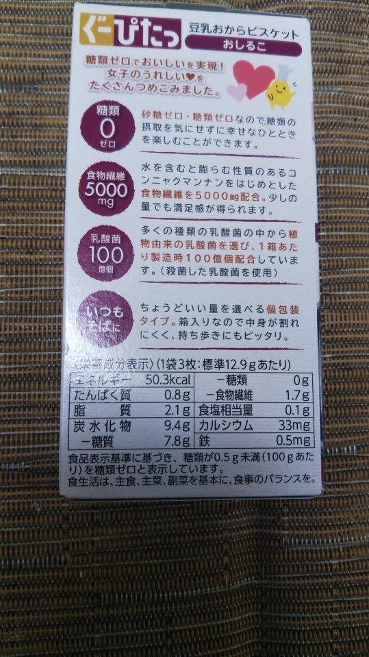 f0076001_22471868.jpg