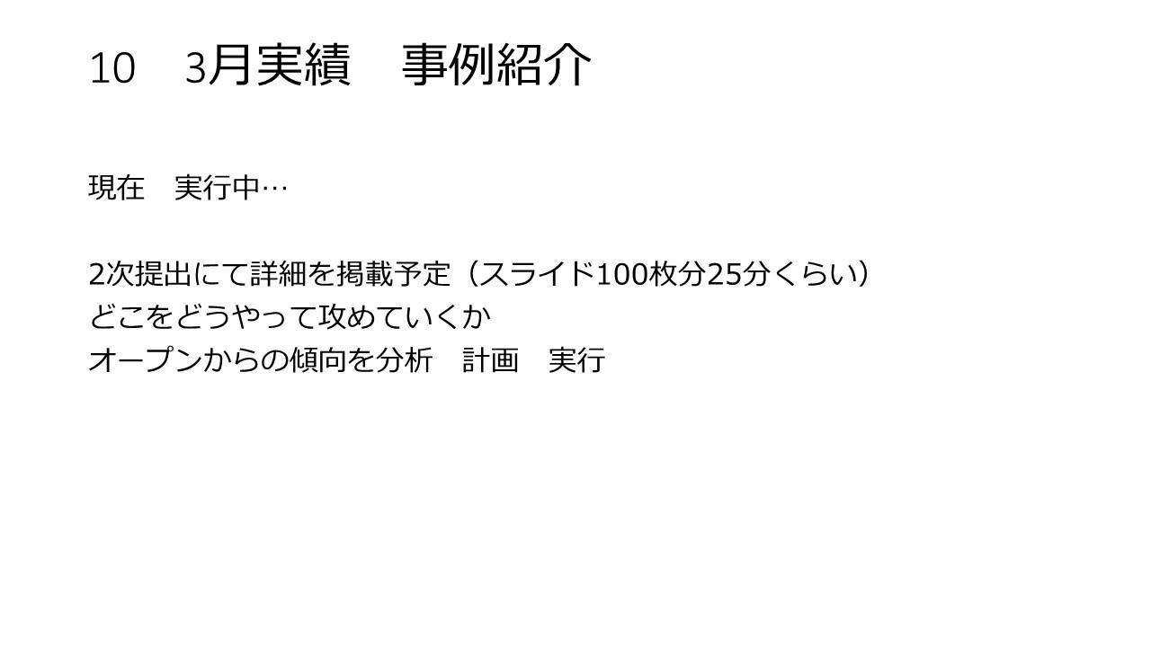f0070004_16032121.jpg