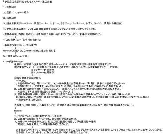 f0070004_18303727.jpg