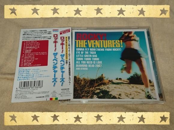THE VENTURES / ROCKY !_b0042308_09505972.jpg