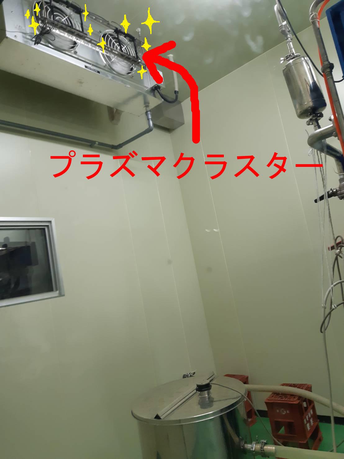 府中誉に蔵見学へ 渡舟 太平海_c0248011_21583417.jpg