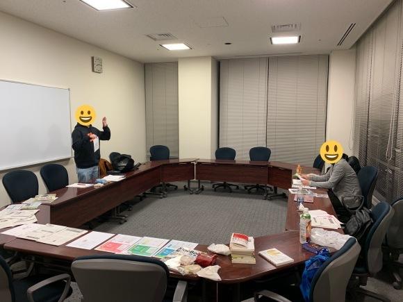 【報告】サークル「フレキシブル」2月例会_e0252129_19460948.jpeg