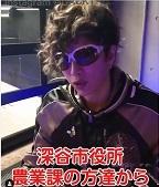 「翔んで埼玉」公開2週目で異例の初週超え!/ネギ星人GACKT?_c0036138_20384443.jpg