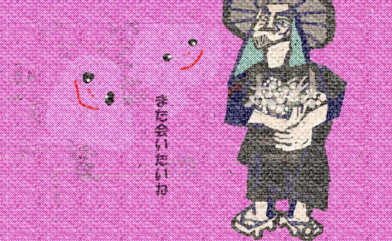 f0117041_07384518.jpg