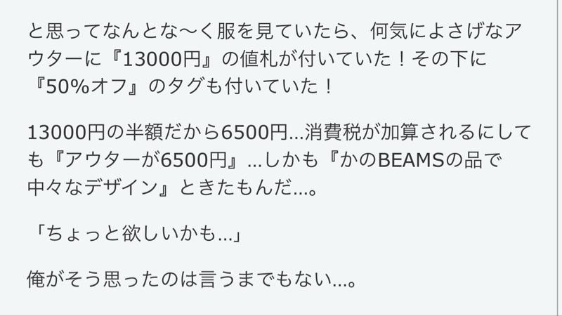 b0136045_20350103.jpg