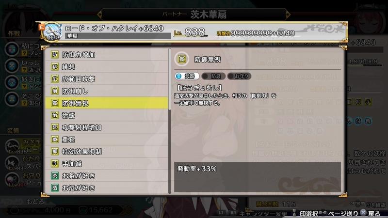 b0362459_16010132.jpg