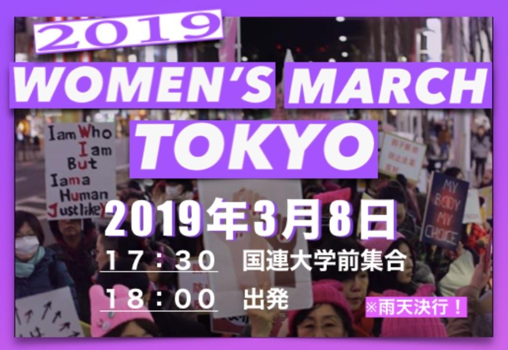 今日は国際女性デー(2019.3.8)_c0166264_09453603.jpg