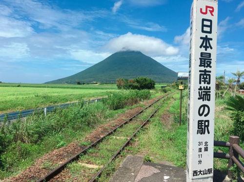 2019 駅ステーションラリー_e0254365_11312602.jpg
