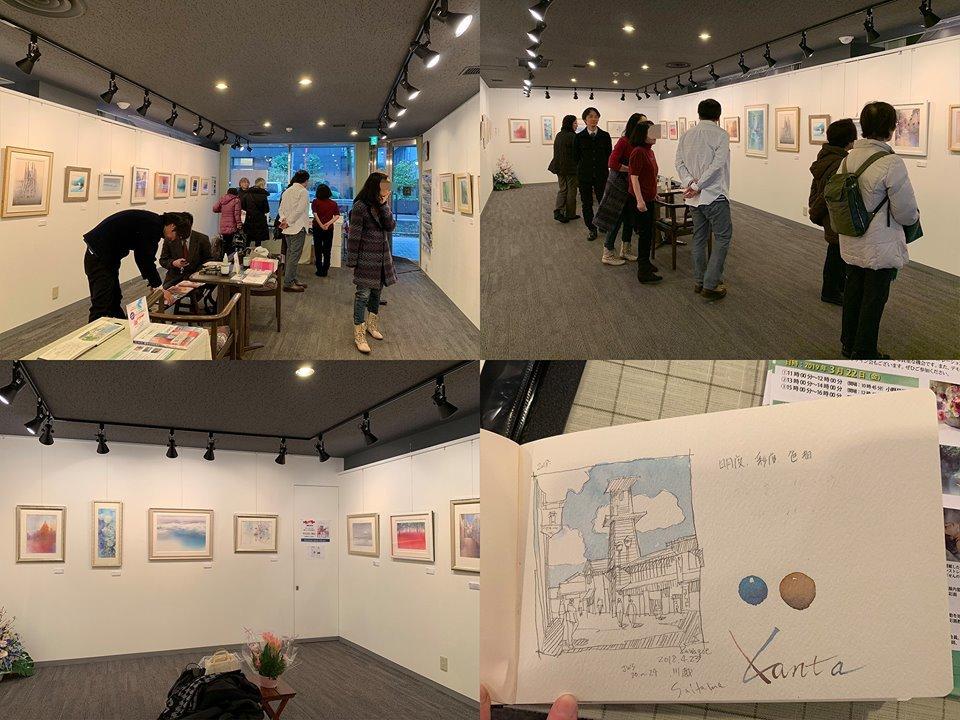 春崎幹太 水彩画展 3/5 (最終日15:00)まで_f0176370_16261968.jpg