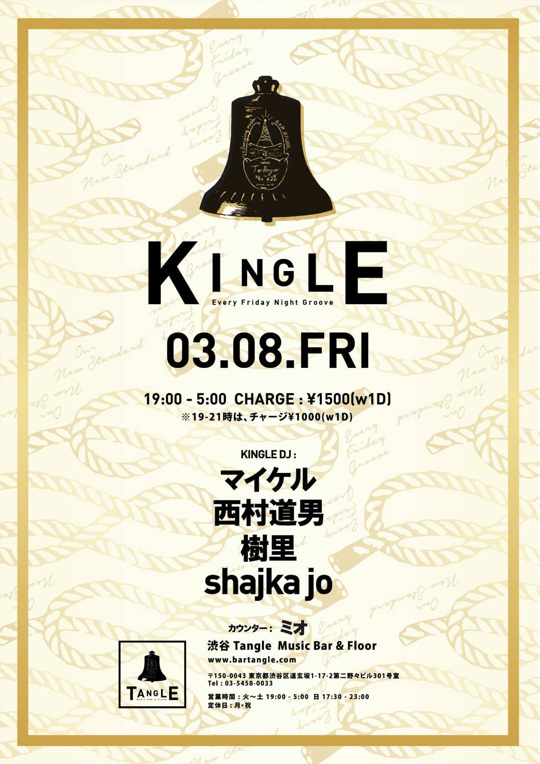 3/8 (FRI) 「KINGLE」@渋谷 Tangle_e0153779_05594730.jpeg