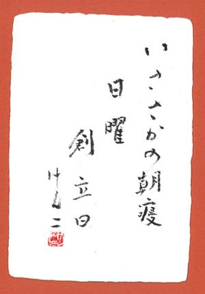 f0071480_19395367.jpg