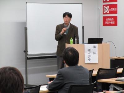 平成30年度「緑の講演会」開催の様子_d0338682_11081188.jpg