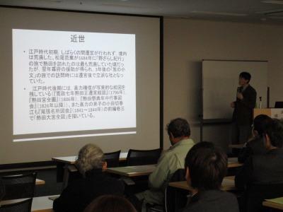 平成30年度「緑の講演会」開催の様子_d0338682_11204986.jpg