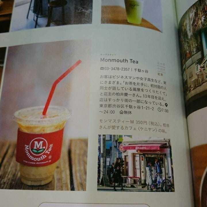 「雑誌Hanakoに載ったよ!」_a0075684_14170693.jpg
