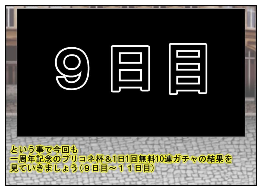 f0205396_16422973.jpg
