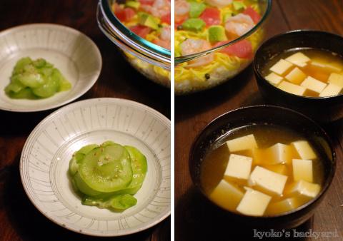 ひな祭りといえば、ちらし寿司♪_b0253205_01184184.jpg