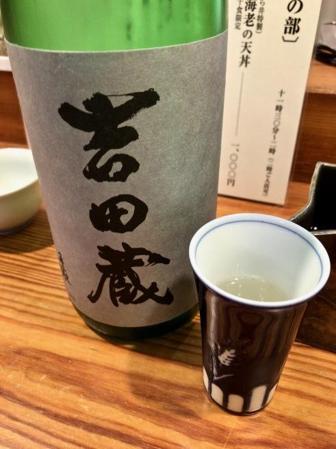 上品な海鮮丼。──「割烹 むら井」(金沢の旅 その14)_d0352022_15170215.jpg