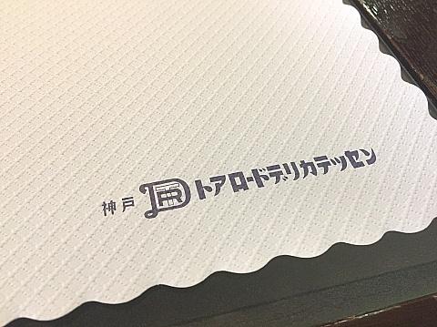 b0091423_20183710.jpg