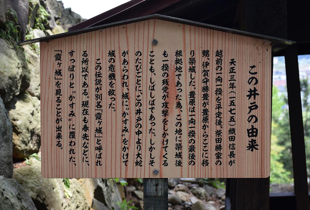 日本最古の現存天守、丸岡城を訪ねて。 その3 <本丸>_e0158128_10185499.jpg