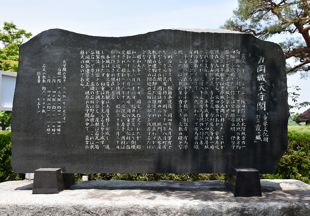 日本最古の現存天守、丸岡城を訪ねて。 その3 <本丸>_e0158128_10350495.jpg
