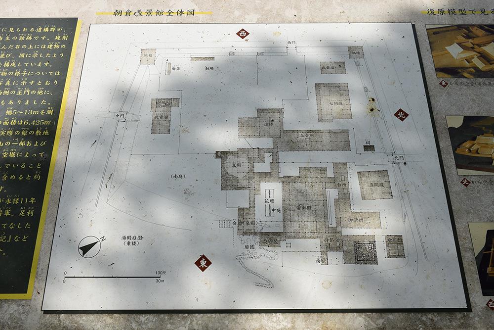 一乗谷朝倉氏遺跡を歩く。 その3 「朝倉氏館跡」_e0158128_19280020.jpg
