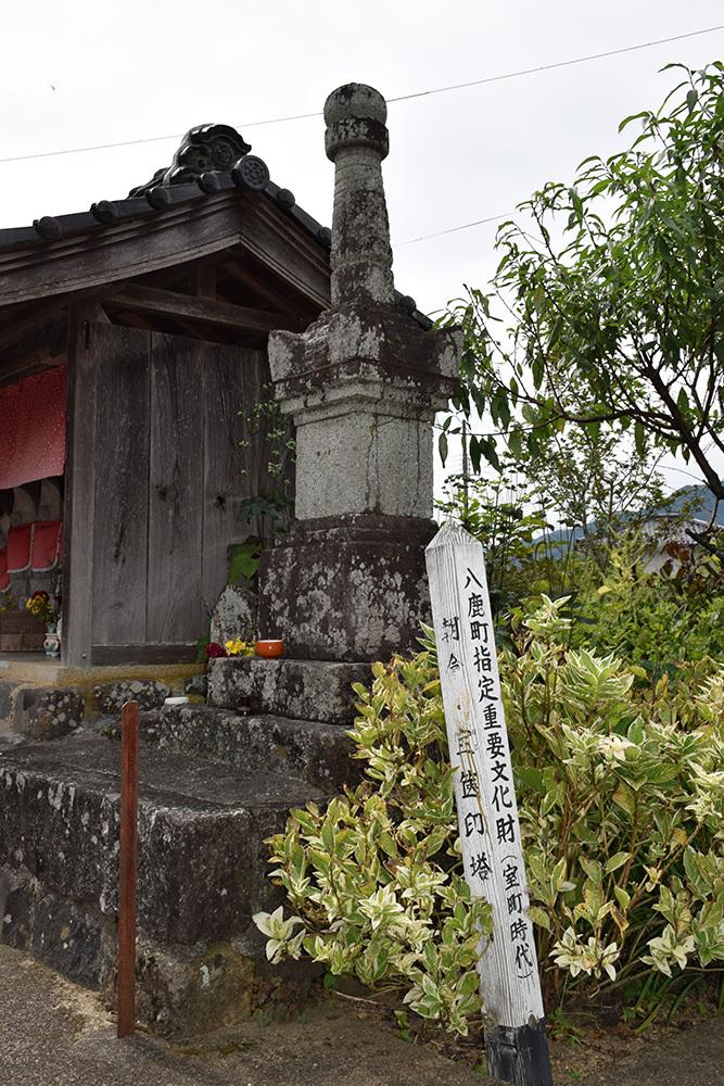 越前朝倉氏発祥の地、但馬朝倉城跡を訪ねて。_e0158128_20472592.jpg