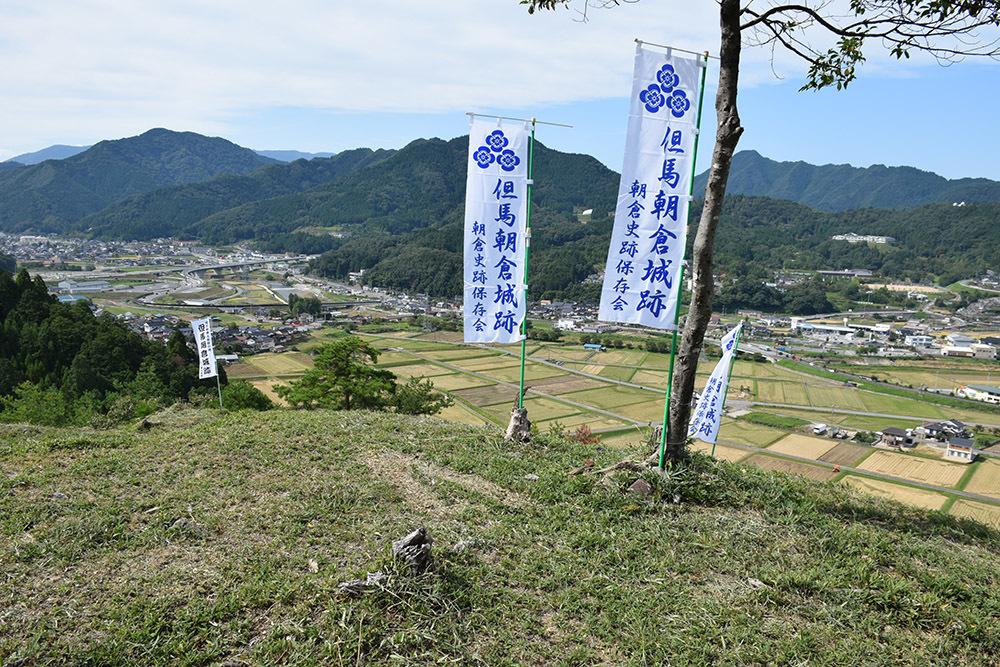 越前朝倉氏発祥の地、但馬朝倉城跡を訪ねて。_e0158128_21072614.jpg