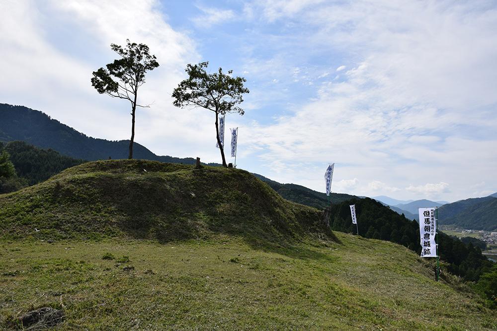 越前朝倉氏発祥の地、但馬朝倉城跡を訪ねて。_e0158128_21133648.jpg