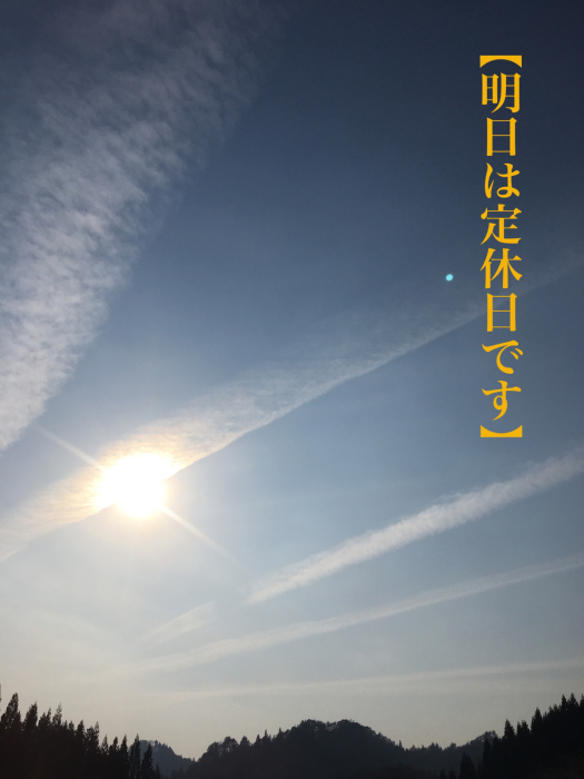e0169535_14345383.jpg