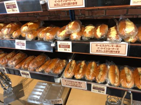 朝はパン‼️パン、パ、パン‼️_e0108337_21150094.jpg