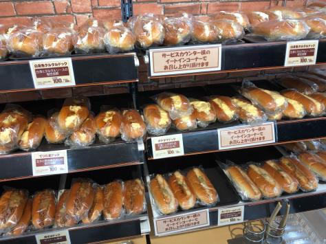 朝はパン‼️パン、パ、パン‼️_e0108337_21150558.jpg